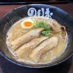 のりお - 特製らー麺