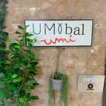 魚介イタリアン&チーズ UMIバル - 外観