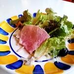 ARIA. C - 料理写真:サラダ。
