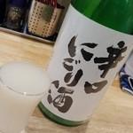 福島壱麺 - 越の白鳥 辛口にごり生酒(新潟県)