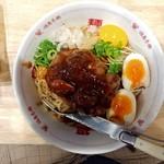 福島壱麺 - 牛タンハンバーグ混ぜそば 焦がしポルチーニオイル