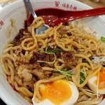 福島壱麺 - 牛タンハンバーグ混ぜそば 焦がしポルチーニオイル-混ぜ後