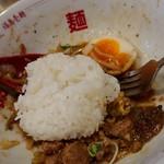 福島壱麺 - 牛タンハンバーグ混ぜそば 焦がしポルチーニオイル-ライスダイブ