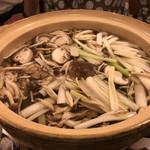 季節の鍋 縁 -