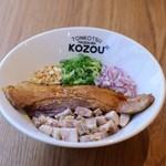 豚骨まぜそば KOZOU+ - 料理写真:1番人気のKINGPORKまぜそば