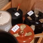 Kushina - 卓上の柚子味噌、赤味噌(辛いの)