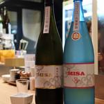 くし菜 - 姫路の酒蔵 灘菊酒造の女性杜氏さんのお酒