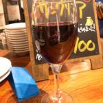 ビストロ ブルー - 赤ワイン