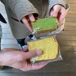 エバーグリーンカフェ - 野菜シフォン