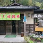 殿町の茶屋 - 外観