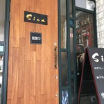 106578207 - カレーか、シチュー、午後からはハンバーグもありますが、潔いメニュー構成のお店ですから(2019.4.28)
