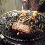 太田精肉店 -