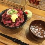 にくきゅう - マヨネーズ少ない