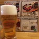 にくきゅう - 生ビール