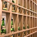 鮨・酒・肴 杉玉 - 店内