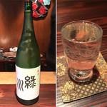 106586007 - 緑川 純米(新潟・魚沼 緑川酒造)