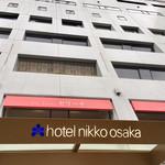 ホテル日航大阪 -
