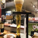 106590509 - ヤードグラスの香るエールビール