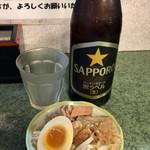 ラーメン二郎 - ビール(中瓶)おつまみ付
