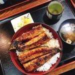 うなきち - 料理写真: