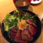 鉄板酒場 犇屋 - はらみステーキ丼