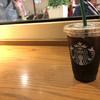 スターバックス・コーヒー ダイエー市川コルトンプラザ店