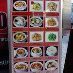 香港食堂  - F1000900_20081227184646.jpg