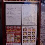 香港食堂  - F1000901_20081227184502.jpg