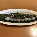 すしもと - 秋刀魚の炙りロール