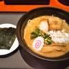 中華そば 輝羅 - 料理写真:濃厚中華そば(醤油)+のり
