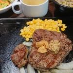 いきなりステーキ - ヒレステーキ