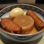 ほっこり亭 神吉 - 料理写真:おでん