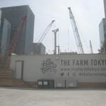 THE FARM TOKYO -