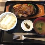 106611553 - 那須和牛おすすめサイコロステーキセット(225㌘)