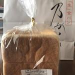 高級「生」食パン 乃が美 - 料理写真: