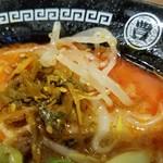 豊田タンメン - セルフの辛もやしがピリッと美味しい
