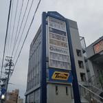 豊田タンメン - 「DIS西町ビル1」の看板