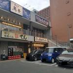 豊田タンメン - 「DIS西町ビル1」の外観