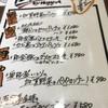 イタリアン大衆酒場HARUTA 金沢片町店