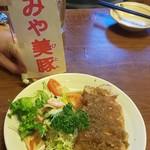 呑食処 澁谷 - 料理写真:みや美豚(びとん)