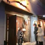 だしの店つみ木 - 西宮神社のほぼ向かい!阪神西宮駅より徒歩5分くらいの場所にあります(*´∀`*)