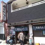 千代乃家 - 参道側の店舗