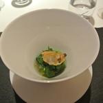 リストランテ カノフィーロ - 小豆菜と浅蜊のおひたし