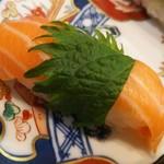 玄海鮨 - サーモン  です