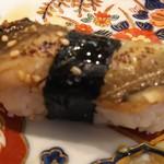 玄海鮨 - アナゴ  です