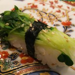 玄海鮨 - カイワレ です