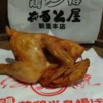 小樽なると屋 - 料理写真:若鶏半身揚げ