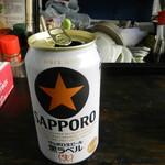 大島屋酒店 - 缶ビール(サッポロ黒ラベル)