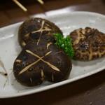 鯉乃群 - 椎茸焼