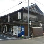 大島屋酒店 -